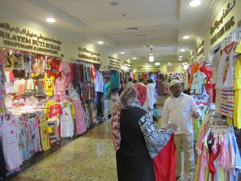 Souq – an Online Shopping Centre! -
